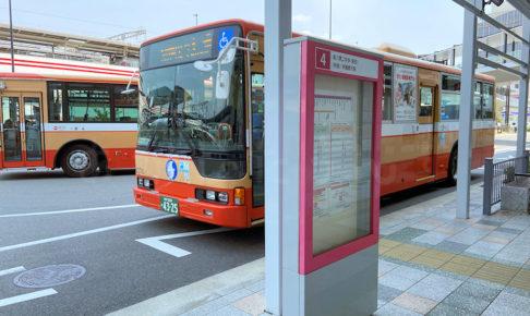 神姫バスが夜間一部運休(明石駅、土山・大久保エリア)