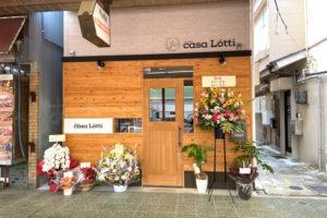 「casa Lotti(カーサ ロッティ)」が明石銀座にリニューアルオープン