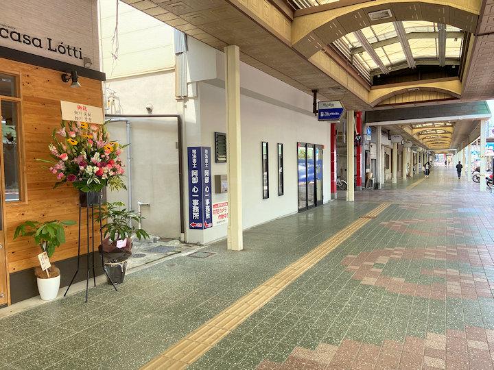 店舗から明石駅方面
