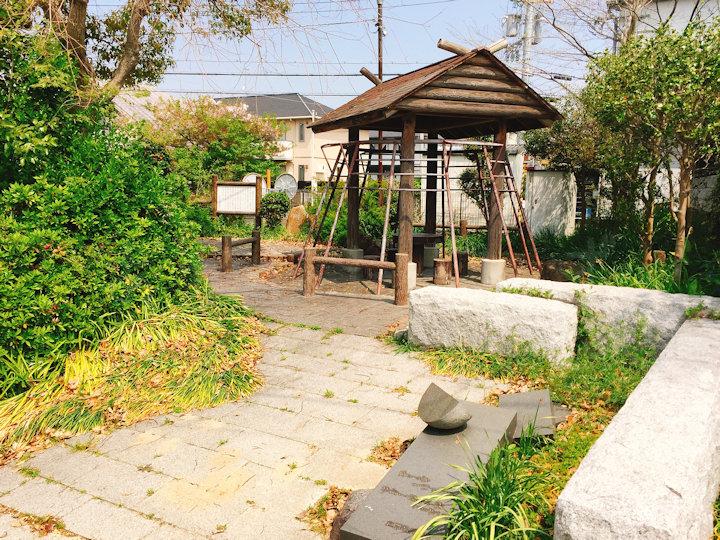 上の丸弥生公園