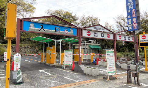 明石公園の駐車場が4月29日~5月6日閉鎖されます
