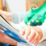 明石市立図書館が「絵本の宅配便」を開始