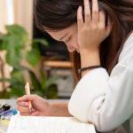 石市が大学生、高専、定時制高校の学生に対する支援策