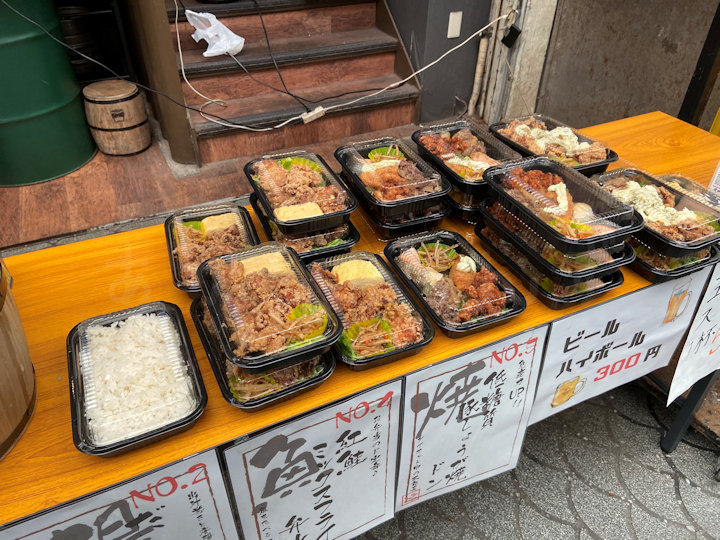 魚鉄の日替わり弁当