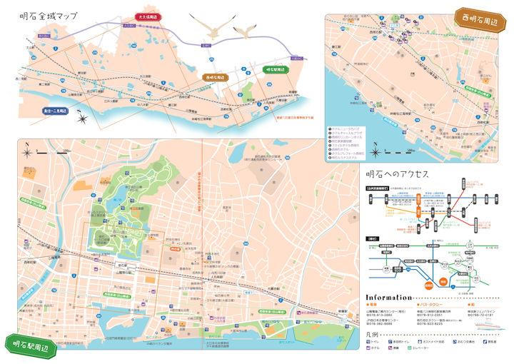 明石全域マップ