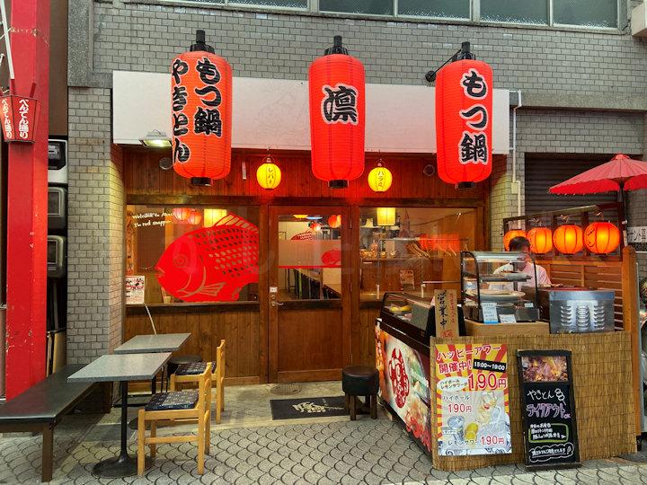 もつ鍋とやきとんの専門店「凛」がアスピア前から魚の棚商店街に移転リニューアルオープン