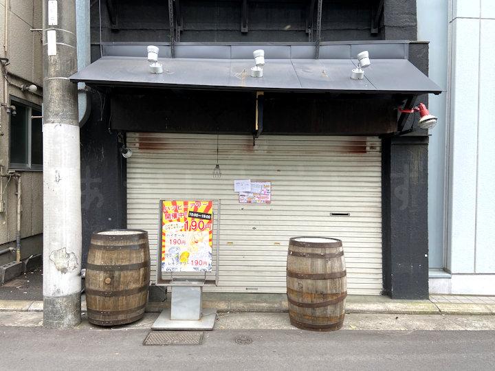 凛の旧店舗