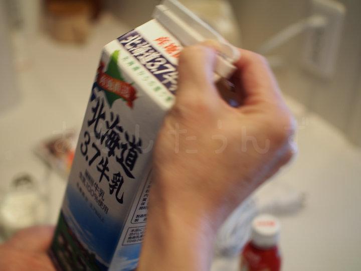 牛乳パックを振ってよくかき混ぜます
