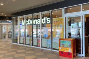 兵庫県でもマクドナルドの店内飲食が再開されました