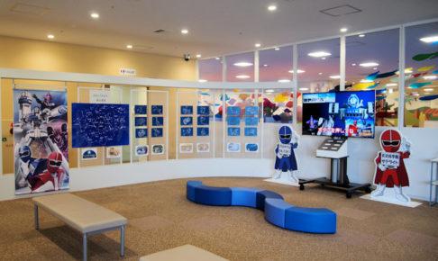 「天文科学館サテライト(分室)」があかしこども広場(パピオス5階)にオープン