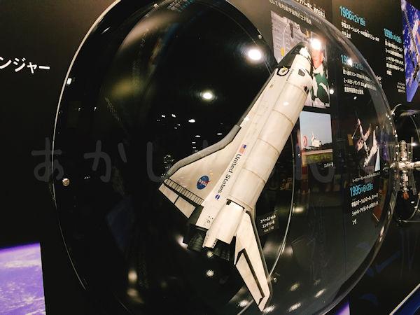 スペースシャトル エンデバー号