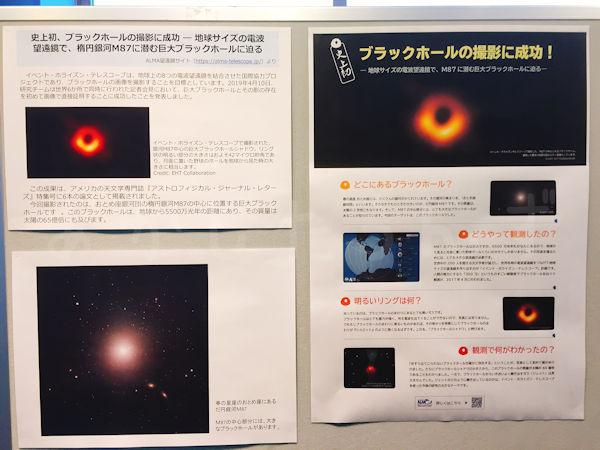 ブラックホール解説