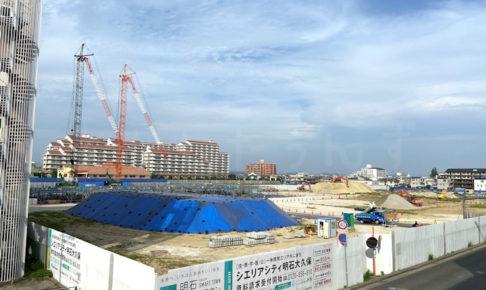 JR大久保駅前JT跡地に「シエリアシティ明石大久保」3棟810戸マンション建設