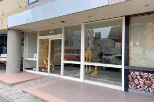 アニマルオブジェ専門店「ひまわりリゾート」が明石市大久保駅前にオープン