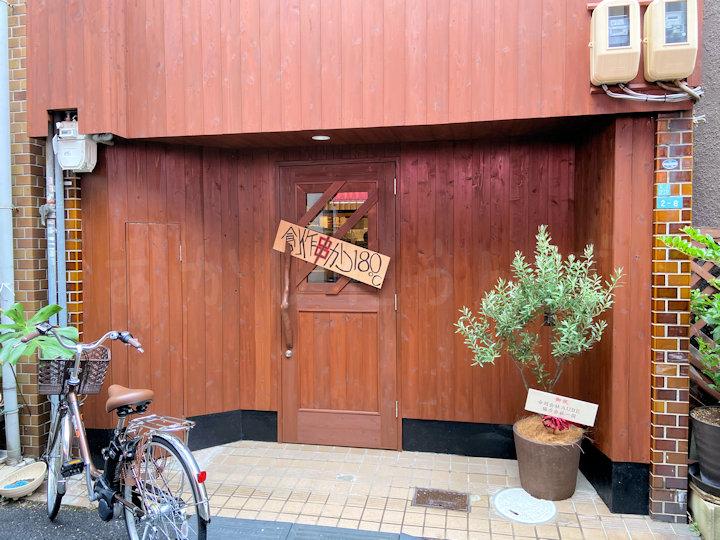 創作串かつ180℃ 本町店オープン