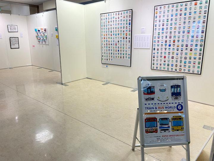 乗り物イラストレーター井上広大個展 7/22~8/12アスピア明石で開催中
