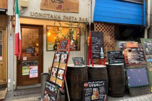 魚の棚のイタリアン「パスタバール」でパスタランチ