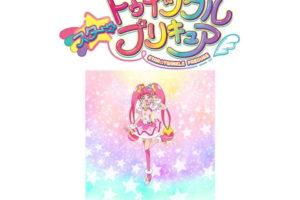 スター☆トゥインクルプリキュア キュアスターがやってくる!