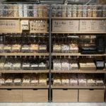 「無印良品」で1g=4円のお菓子の量り売りがスタート