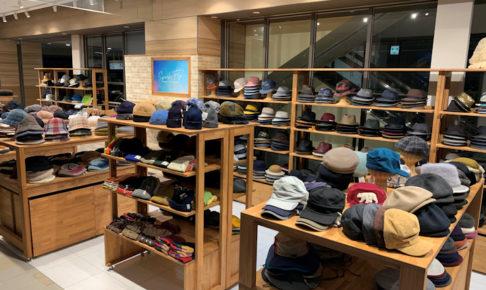 帽子専門店「Sparks Fly(スパークスフライ)」がアスピア明石1階にオープン