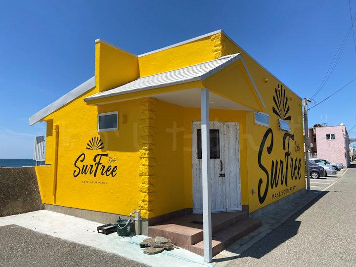 「SurFree Kobe」というカフェが2号線FIESTAの東にオープン