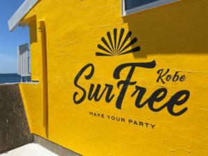 SurFree Kobe