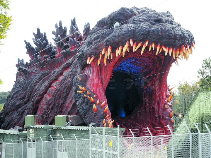 淡路島に話題の等身大ゴジラを見に行ってきたレポート(淡路島公園「ニジゲンノモリ」)