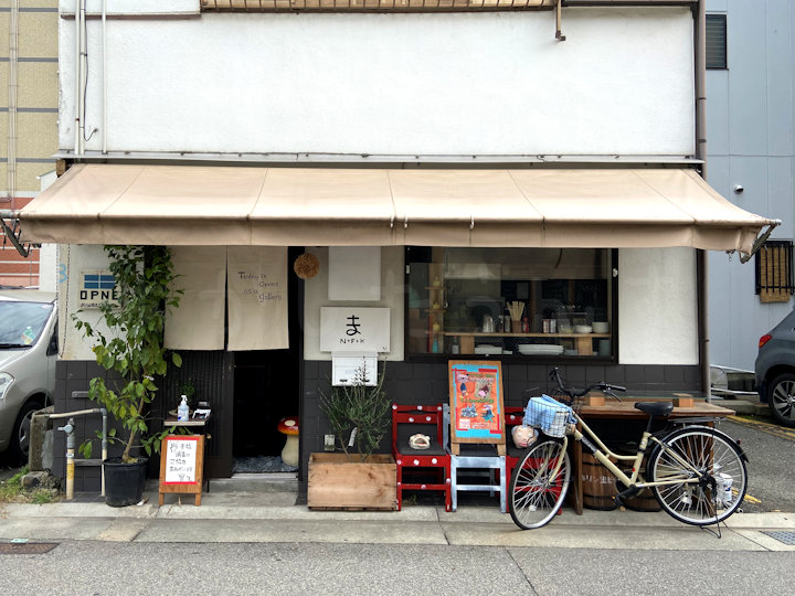 まぐろ屋の食堂2号店別棟「ま」が11月11日にオープン予定