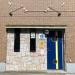 ジェノバライン明石港近くにフレンチ「ラ・クロンヌ・グルマン」がオープン