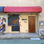 肉×イタリアンCarne(カルネ)が明石駅西にリニューアルオープン