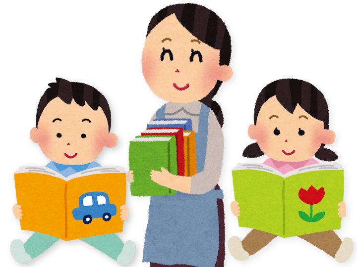 あかし市民図書館で「すくすく子育てサポート」