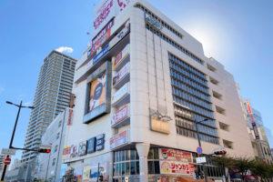 居酒屋「ハルハル 明石駅前店」がラ・メール8階に12月1日オープン予定