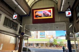 魚の棚商店街のアーケイドに大型ビジョンが設置