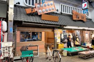 魚の棚商店街・魚利商店の横に明石焼の新店がオープン