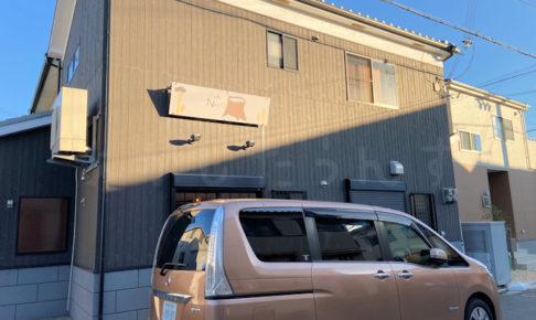 明石市岬町にかわいいカフェ「Cafe Necco(カフェネッコ)」が12/10オープン予定
