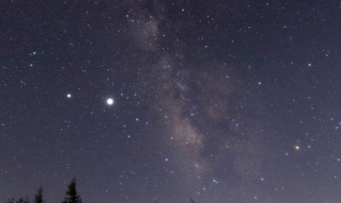 木星と土星が397年ぶりの超大接近!12/21にライブ配信(明石天文科学館)