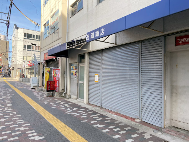 【閉店】明淡通りの衣料品店「西岡商店」が2020年10月に閉店していました