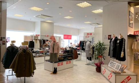 レディースファッション「ルートアン」がアスピア明石1階にオープン