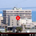 YouTubeに「明石市長チャンネル」が開設されました