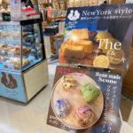アスピア明石で「グッディフォーユー六本木」が期間限定出店!チーズケーキ&スコーン専門店