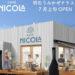 【開店】「カフェニコラ 明石うみかぜテラス店」が兵庫県の海近くロードサイドに7月オープン予定