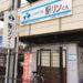 レンタサイクル「駅リンくんJR明石駅」で自転車を借りる(利用方法・営業時間・料金)